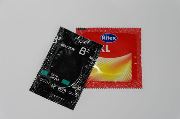 Verhütung 100 % Gefühlsecht – das Kondom aus Gel kommt!