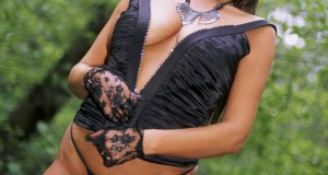latex sex geschichten erotik anzeigen dortmund